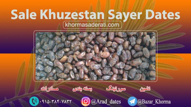 خرمای استعمران خوزستان