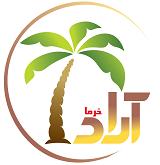 بازار خرما صادراتی ایران