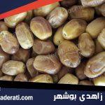 خرما زاهدی بوشهر
