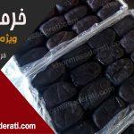 فروش خرما مضافتی صادراتی