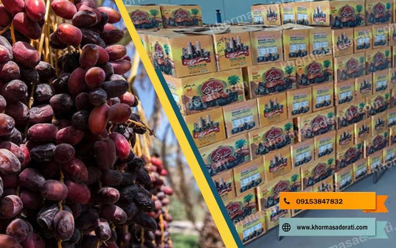 بازار خرما مضافتی ایران