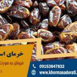 قیمت خرما استعمران خوزستان